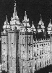 Главный храм мормонов в Солт-Лейк-Сити.  Юта. США